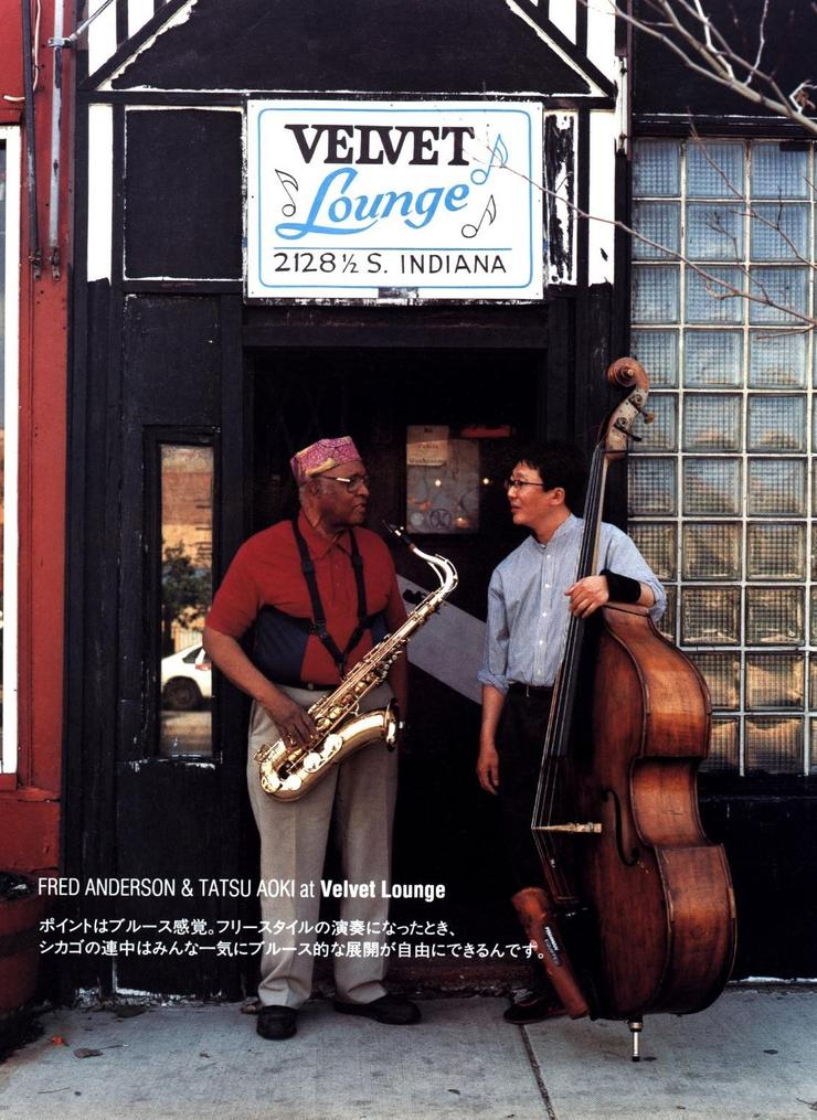 Fred Anderson and Tatsu Aoki at Velvet lounge
